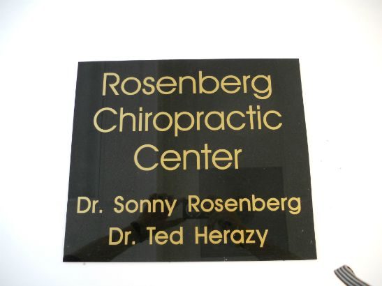 Rosenberg Chiropractic Center.  Acrylic sign with custom vinyl lettering.
