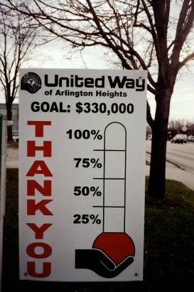 United Way Arlington Heights.  Use your logo in a creative way, temporary or permanent.